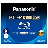 パナソニック Blu-rayディスク 50GB (2層/追記型/4倍速/ワイドプリンタブル5枚) LM-BR50LDH5