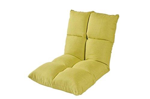 E-joy Relaxing Sofa Bean Bag Folding Sofa Chair, Futon Chair and Lounge (GreenA2)