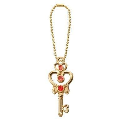 Bandai Sailor Moon Dei Cast Charm Swing~Key of Space Time by Bandai ()