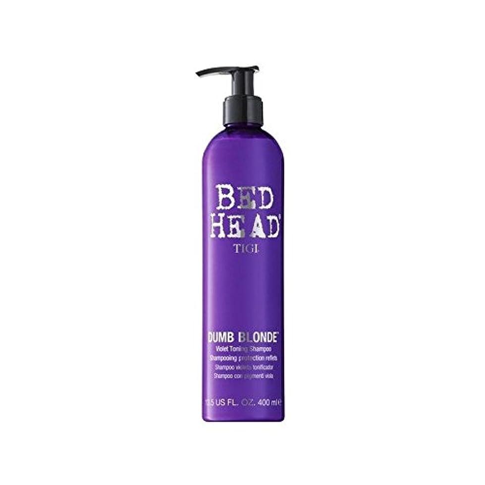 系譜対抗過剰Tigi Bed Head Dumb Blonde Violet Toning Shampoo (400ml) - ティジーベッドヘッドダムブロンド紫色調色シャンプー(400ミリリットル) [並行輸入品]