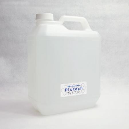 プリュテック 次亜塩素酸精製水 原液 4リットル