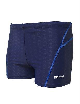 Easea Men`s Quick Dry Compression Square Leg Swimsuit 3X-Large Blue(Blue Line) by Easea