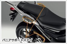 Honda Original Panniers Support Stay Nc750x Rc72 S Rc70
