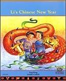 Li's Chinese New Year (English and Tagalog Edition)