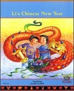 Li's Chinese New Year (English and Tagalog Edition) by Mantra Lingua