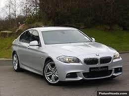 PSSC Pre Cut Rear Car Window Films for BMW 5 Series Saloon 2010 to 2016 05/% Very Dark Limo Tint