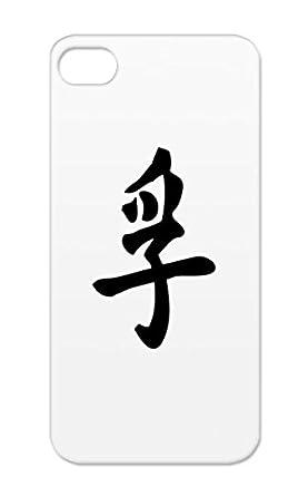 Japanese symbol for black — img 15