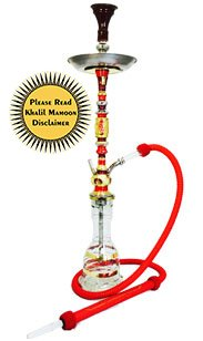 "KHALIL MAMOON GOLDEN IBIS 34"" COMPLETE HOOKAH SET: Single Hose shisha pipe. Handmade Egyptian Narguile Pipes. These are Traditional Heavy Metal Hookahs. by Khalil Mamoon"
