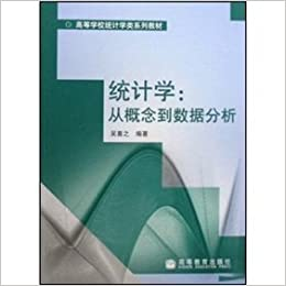 College Statistics Class series of textbooks: Statistics (from conception to data analysis)(Chinese Edition)
