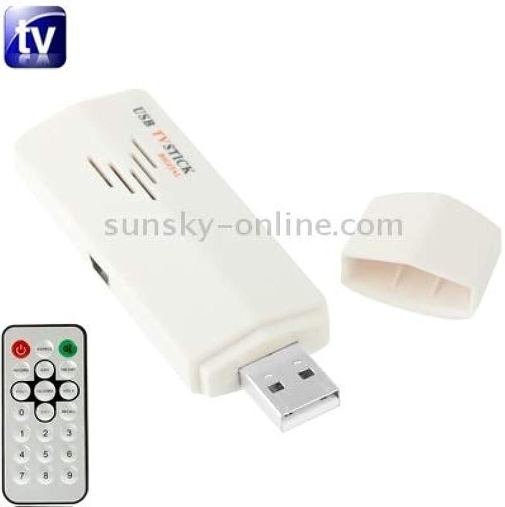 La Moda a Prueba de Agua DFCH USB Stick de TV analógica, Reloj análogo de la TV en su PC, con AV IN, adecuados for Global: Amazon.es: Relojes