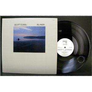 Dave Valentin Flute - Scott Cossu: Switchback [ LP Vinyl ]