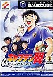 Captain Tsubasa: Golden Generation Challenge [Japan Import]