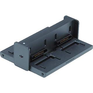 DJI Mavic AIR Part 2 Battery Charging Hub - Black - CP.PT.00000121.01