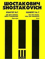 String Quartet No. 7, Op. 108 Score