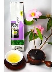 Fresh Green Tea Powder Tea 200g Of Tea Wazuka Who Grew Up In The Main Producing Area Of Kyoto Uji Tea Wazuka