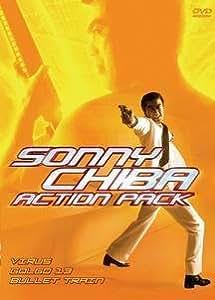 Sonny Chiba Action Pack [DVD] Virus/Golgo 13/ Bullet Train