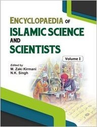 Download Encyclopaedia of Islamic Science and Scientists pdf