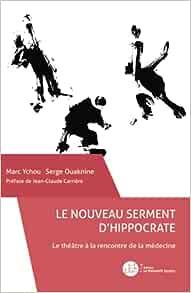 Les Rencontres d'Hippocrate - Conférence ERENA Limoges