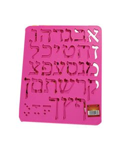 picture relating to Hebrew Letter Stencils Printable known as Plastic Stencil of Hebrew Aleph Wager and Figures (Diversified Shades - One Sheet - 7.85\