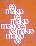img - for (Reprint) Yearbook: 1969 Ohio State University Makio Yearbook Columbus OH book / textbook / text book
