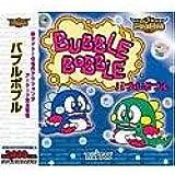Ultra2000 バブルボブル