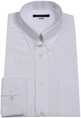 【ワイシャツ・カッターシャツ】レギュラーフィット・形態安定・タブカラー・ブロード無地・日本製 ホワイト白シャツ