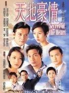 Secret of the Heart TVB Series