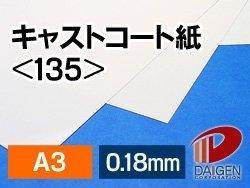 [해외]캐스트 코팅 용지 <135>A3100 매 004221<135> / Cast coated paper <135>A3100 sheets 004221<135>