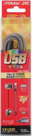 Victor USB cable mini B5P VX-U220 2M A