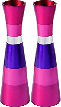 Yair Emanuel  | Large Anodize Pair of Shabbat Candlesticks  Holders | Shades of Pink | Yair Emanuel  (CML-2)