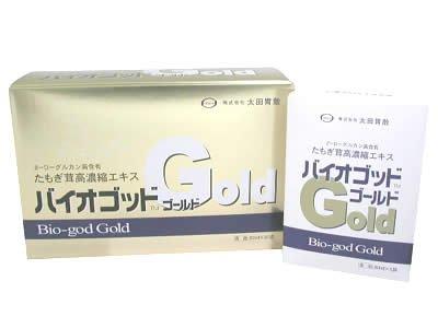 バイオゴットゴールド 30袋 B000FQTQC2