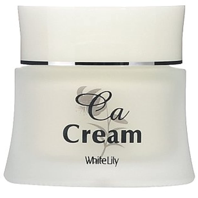 タフ上がる補うホワイトリリー CAクリーム 40g クリーム
