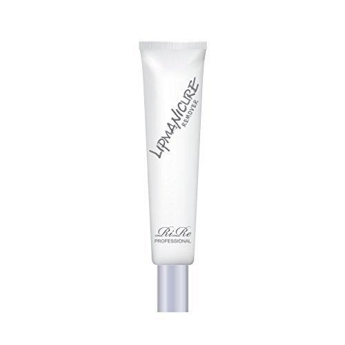 RiRe Women's Lip Manicure Remover by RiRe
