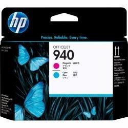 HP C4901A Inyección de tinta térmica cabeza de impresora ...