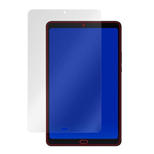 Xiaomi Mi Pad 4 Plus 用 日本製 指紋が目立たない 光沢液晶保護フィルム OverLay Brilliant