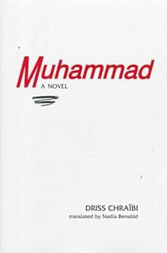 Muhammad (Three Continents Press) by Brand: Lynne Rienner Publishers