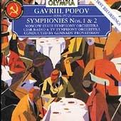 Popov:Symphonies No.1 & No.2 (Popov Symphony compare prices)