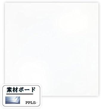 890 PPLS ABSシート 2.0×200×200mm 白 (2.0mm/1枚入)