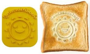 Toasted Bread Cookie Stamp 2PCS