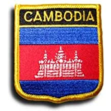 Cambodia - Country Shield Patches