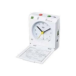 Travel Alarm Clock Color: White