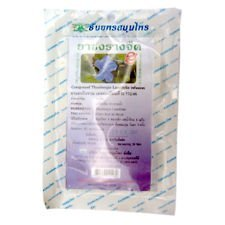 100 bag Health Tea Compound THUNBERGIA LAURIFOLIA INFUSION Rang Jeud Antipyretic+Free Shipping World Wide by Thanyaporn