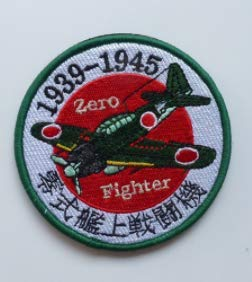 Japanese A6M Zero Fighter Patch WWII Fighter Plane Military Patch Fabric Embroidered Badges Patch Tactical Stickers for Clothes with Hook & Loop