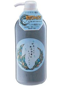 Rishiri kelp deep sea water treatment 700ml by Ferumina