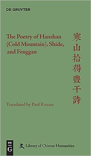 Fenggan chinese