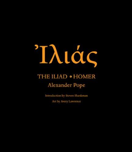 Iliad & Odyssey by Brand: Chester River Press