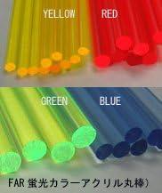 模型材料・工作材料 FARB-3H 蛍光カラーアクリル丸棒(直径2.4mm・カラー:ブルー)