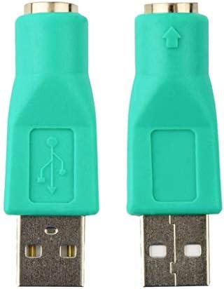 PS2キーボードマウス用 USB2.0オスポートアダプタ変換器 PS/ 2メス