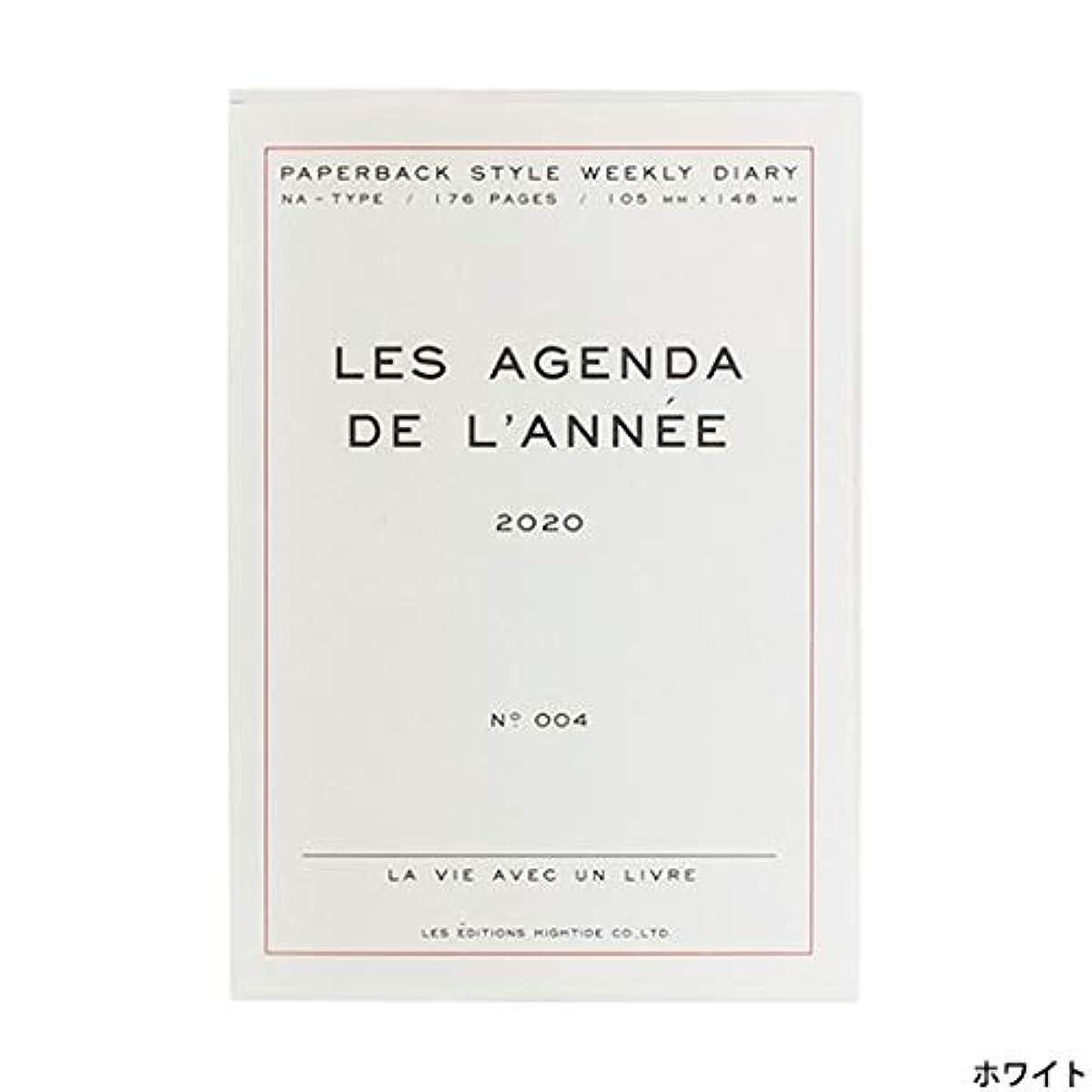 [해외] 2020년 다이어리 하이 퍼터이드 수첩 A6