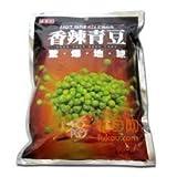 Sheng Xiang Zhen (Triko) Hot Green Peas 8.46oz